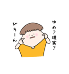 「佐藤家」スタンプ(個別スタンプ:05)