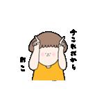 「佐藤家」スタンプ(個別スタンプ:08)