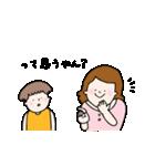 「佐藤家」スタンプ(個別スタンプ:10)