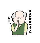 「佐藤家」スタンプ(個別スタンプ:12)