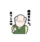 「佐藤家」スタンプ(個別スタンプ:13)