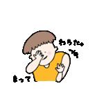「佐藤家」スタンプ(個別スタンプ:18)