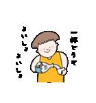 「佐藤家」スタンプ(個別スタンプ:21)