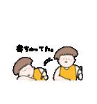 「佐藤家」スタンプ(個別スタンプ:24)
