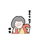 「佐藤家」スタンプ(個別スタンプ:27)