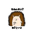 「佐藤家」スタンプ(個別スタンプ:30)
