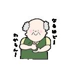 「佐藤家」スタンプ(個別スタンプ:32)