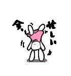 じゆうさ(個別スタンプ:09)