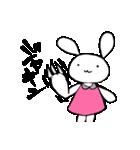 じゆうさ(個別スタンプ:20)