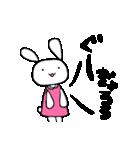 じゆうさ(個別スタンプ:24)