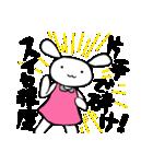 じゆうさ(個別スタンプ:37)