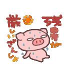 ぶたたの秋(個別スタンプ:01)