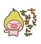 ぶたたの秋(個別スタンプ:10)