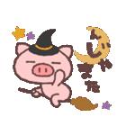 ぶたたの秋(個別スタンプ:39)