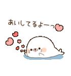 毒舌あざらし ハートまみれ(個別スタンプ:5)