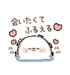毒舌あざらし ハートまみれ(個別スタンプ:12)