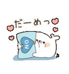 毒舌あざらし ハートまみれ(個別スタンプ:20)