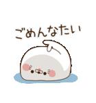 毒舌あざらし ハートまみれ(個別スタンプ:26)