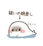 毒舌あざらし ハートまみれ(個別スタンプ:32)