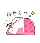 毒舌あざらし ハートまみれ(個別スタンプ:33)