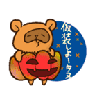 たぬきハロウィン(個別スタンプ:03)
