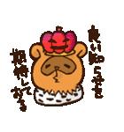 たぬきハロウィン(個別スタンプ:04)