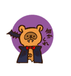 たぬきハロウィン(個別スタンプ:18)