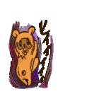 たぬきハロウィン(個別スタンプ:28)