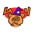 たぬきハロウィン(個別スタンプ:40)