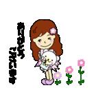 大人の方でも使える!ribon_chan 2(個別スタンプ:01)