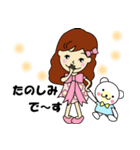 大人の方でも使える!ribon_chan 2(個別スタンプ:02)