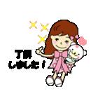 大人の方でも使える!ribon_chan 2(個別スタンプ:03)