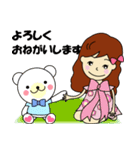 大人の方でも使える!ribon_chan 2(個別スタンプ:04)