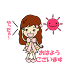 大人の方でも使える!ribon_chan 2(個別スタンプ:05)