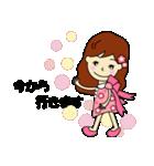 大人の方でも使える!ribon_chan 2(個別スタンプ:07)