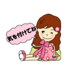 大人の方でも使える!ribon_chan 2(個別スタンプ:09)