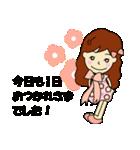 大人の方でも使える!ribon_chan 2(個別スタンプ:11)
