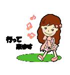 大人の方でも使える!ribon_chan 2(個別スタンプ:12)