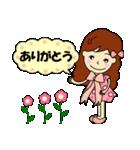大人の方でも使える!ribon_chan 2(個別スタンプ:13)
