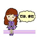 大人の方でも使える!ribon_chan 2(個別スタンプ:16)