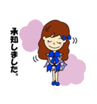 大人の方でも使える!ribon_chan 2(個別スタンプ:18)
