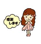 大人の方でも使える!ribon_chan 2(個別スタンプ:21)