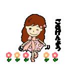 大人の方でも使える!ribon_chan 2(個別スタンプ:23)