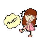 大人の方でも使える!ribon_chan 2(個別スタンプ:27)