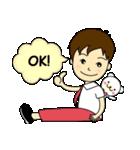 大人の方でも使える!ribon_chan 2(個別スタンプ:38)