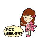 大人の方でも使える!ribon_chan 2(個別スタンプ:40)