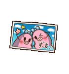 まめ子ちゃんの日常スタンプ(個別スタンプ:20)