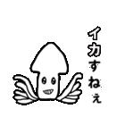 イカしたスタンプ(個別スタンプ:04)