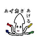 イカしたスタンプ(個別スタンプ:05)