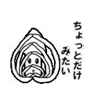 イカしたスタンプ(個別スタンプ:18)